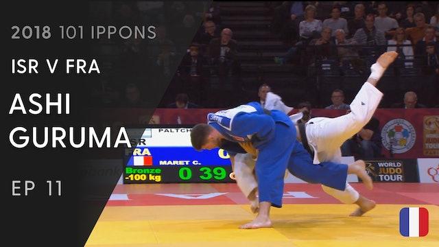 101: Ashi guruma - ISR v FRA -100kg