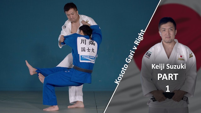 Overview VS Right | Kosoto Gari | Keiji Suzuki