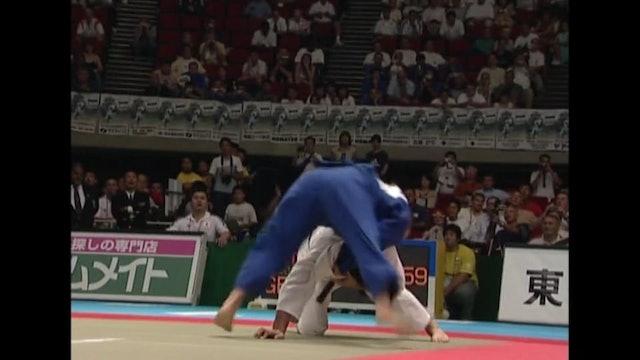 Inoue - The Samurai (English)