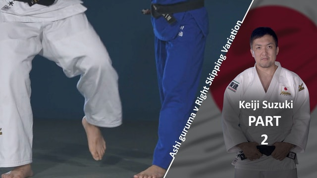 The Skip | Ashi Guruma | Keiji Suzuki