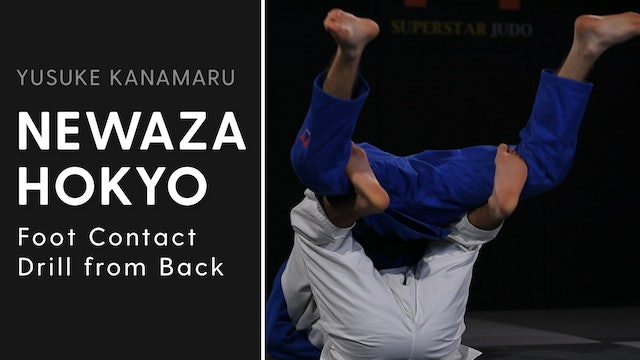 Foot Contact Drill From Back | Newaza Hokyo | Yusuke Kanamaru