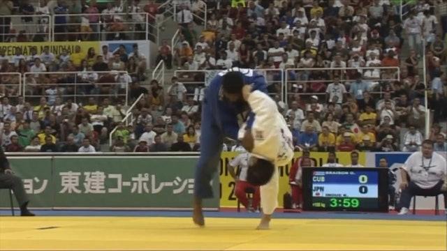 Kosei Inoue - Uchi mata at +100kgs