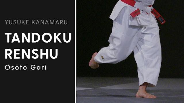Osoto Gari | Tandoku Renshu | Yusuke Kanamaru