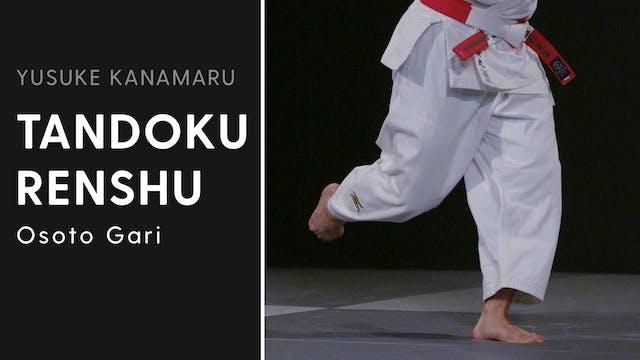 Osoto Gari   Tandoku Renshu   Yusuke ...