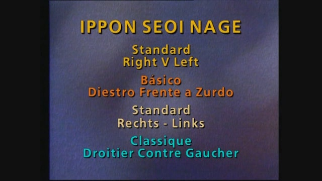 Toshihiko Koga - Ippon seoi nage - standard right v left