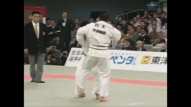 Sasae, Kouchi, De Ashi combination | Suzuki