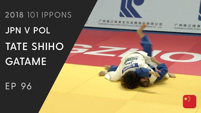 101: Tate shiho gatame - JPN v POL -63kg