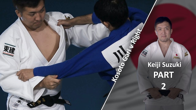 Upper Body VS Right | Kosoto Gari | Keiji Suzuki