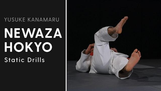 Static Drills | Newaza Hokyo | Yusuke Kanamaru