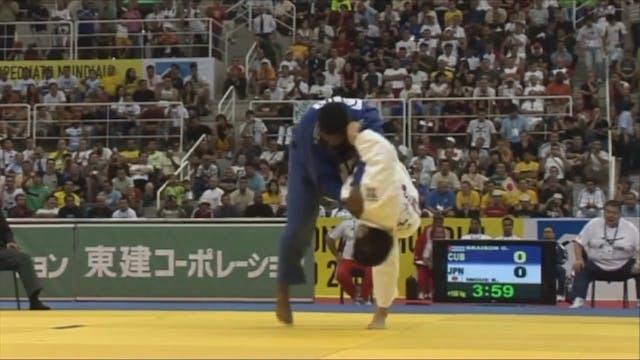 Kosei Inoue - Uchimata at +100kgs