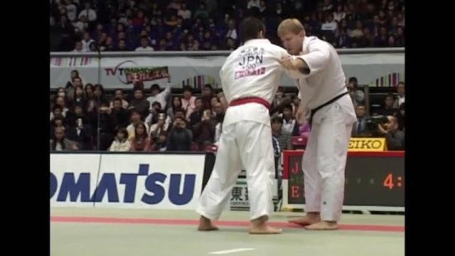 Kosei Inoue - Lapel feed