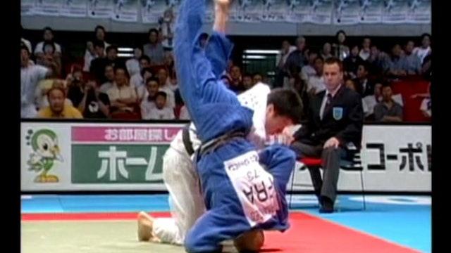 Judo In School Education (Japanese)