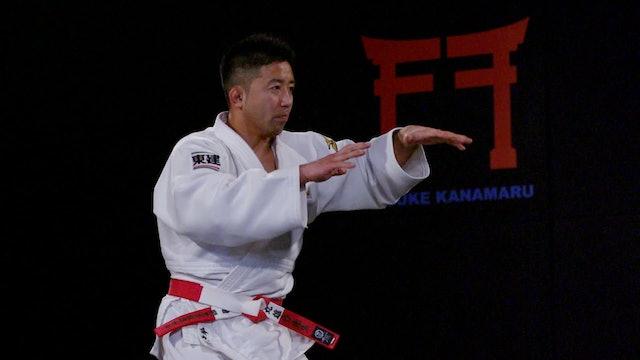 Seoi Nage | Tandoku Renshu | Yusuke Kanamaru