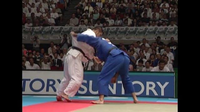 Inoue - The Samurai (Japanese)