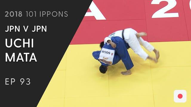 101: Uchi mata - JPN v JPN -73kg