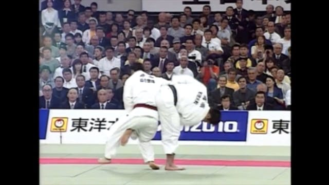 Against left arm over the top | Inoue...