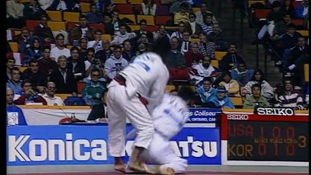 Jeon, Korean Judo Master (Spanish)