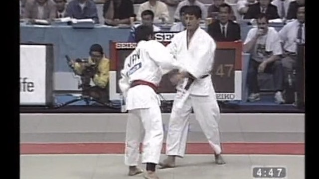 Adams & Briggs - Modern Competitive Judo (French)
