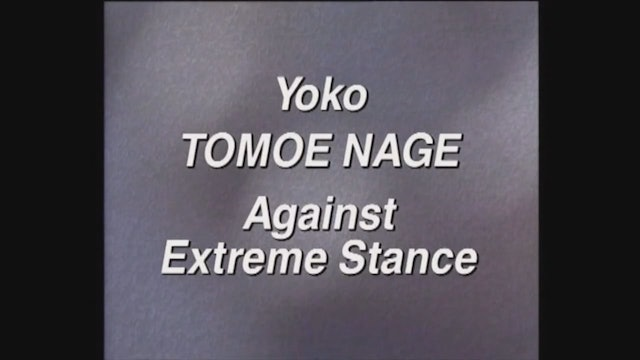Neil Adams - Yoko tomoe nage - Against extreme stance