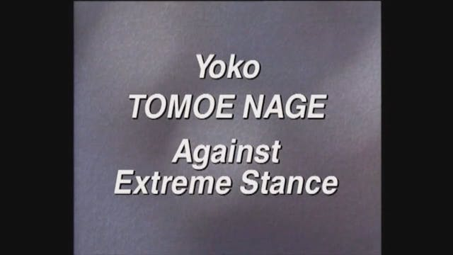 Neil Adams - Yoko tomoe nage - Agains...