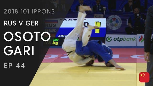 101: Osoto gari - RUS V GER -73kg