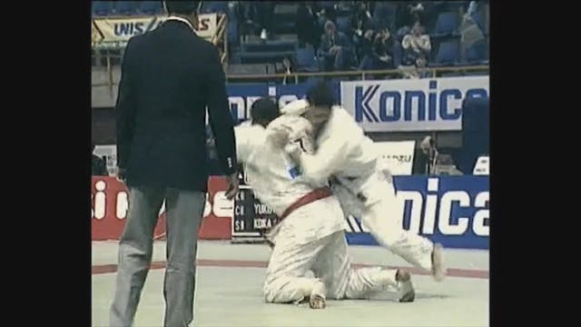 Neil Adams - Ura nage - Moving toward...