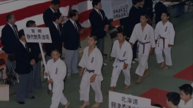 Inoue - The Uchimata (Japanese)