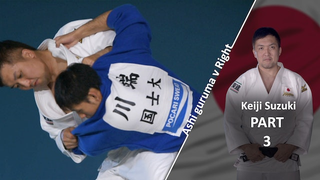 Upper Body VS Right | Ashi Guruma | Keiji Suzuki