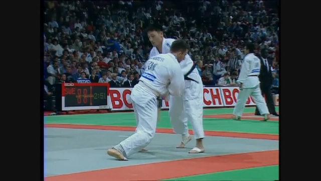 Kumi Kata - Tactics | Jeon