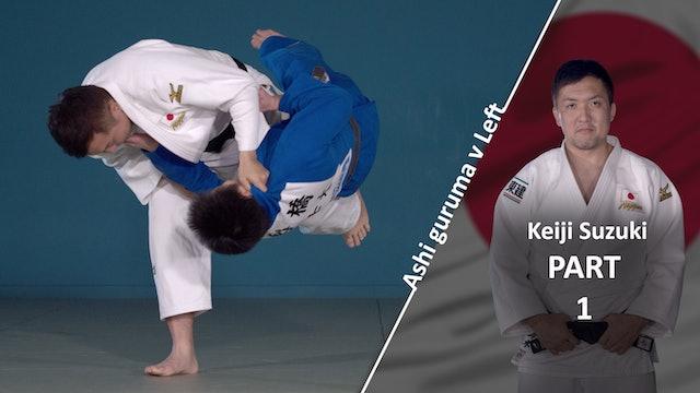 Overview VS Left | Ashi Guruma | Keiji Suzuki