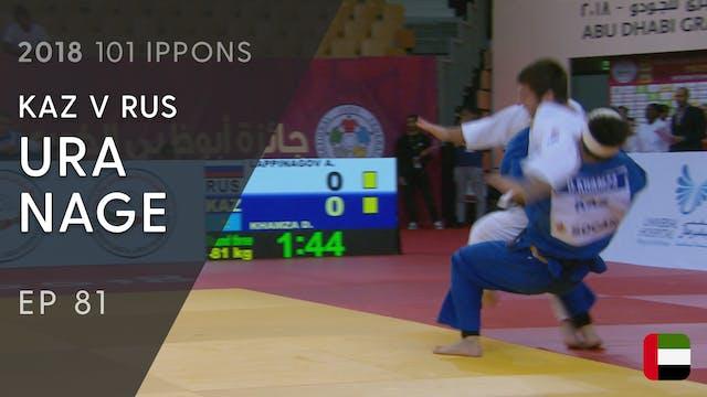 101: Ura nage - KAZ v RUS -81kg