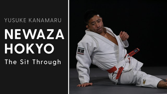 The Sit Through | Newaza Hokyo | Yusuke Kanamaru