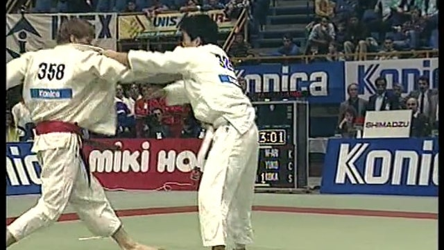 Koga - A New Wind (Spanish)