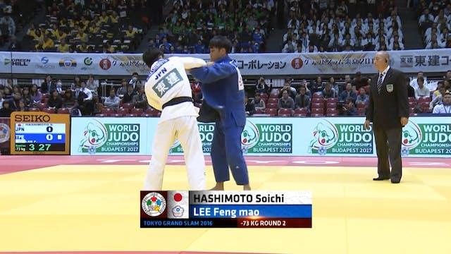 101: Osaekomi - JPN v TPE -73kg