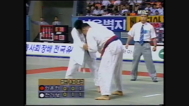 Kumi kata - left v right korean | Jeon