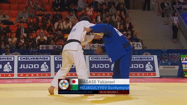 101: Tai otoshi / uchi mata - JPN v TKM -81kg