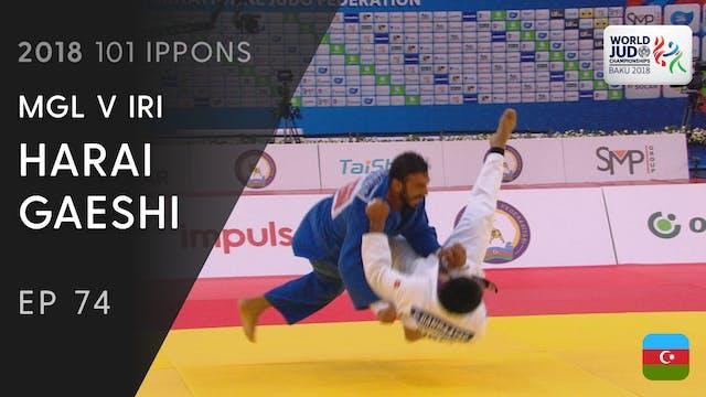 101: Harai gaeshi - MGL v IRI -73kg
