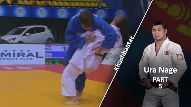 Competition Variations | Ura Nage | K...