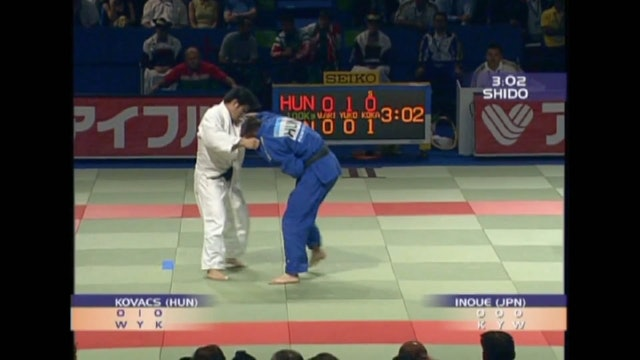 Kosei Inoue - Ouchi gari against right handed opponents