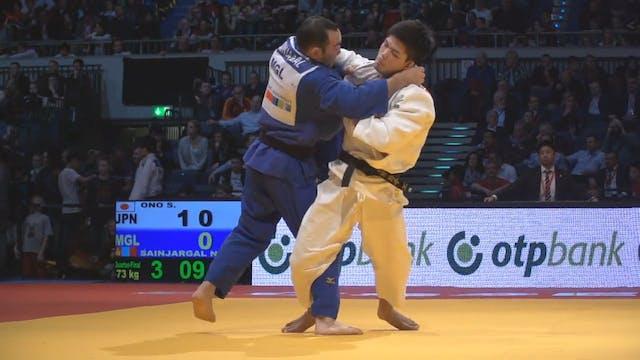 101: Osoto gari - JPN v MGL -73kg