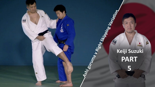 Training for Ashi guruma vs right | Keiji Suzuki