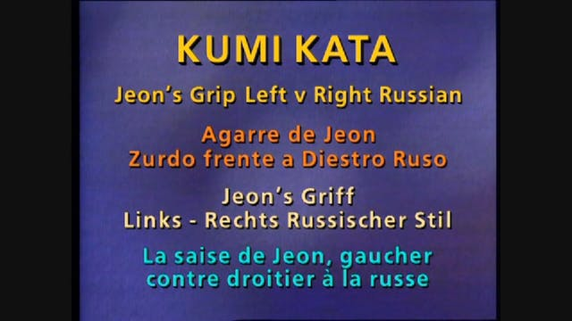 Kumi kata - left v right russian | Jeon