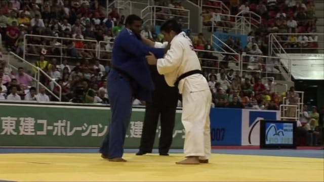 Inoue - The Judoka (Japanese)