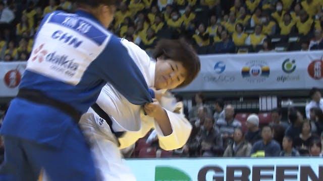 101: Ashi Guruma - JPN v CHN +78kg