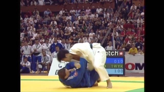 Kosei Inoue - Osoto gari from kouchi gari attack