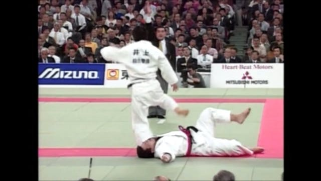 Ouchi gari against +100kg | Inoue (FRA)