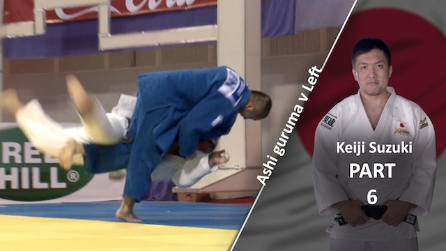 Competition Variations VS Left | Ashi Guruma | Keiji Suzuki