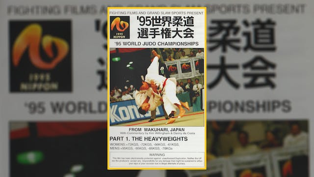 1995 World Judo Championships: Lightw...