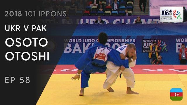 101: Osoto otoshi - UKR v PAK -100kg