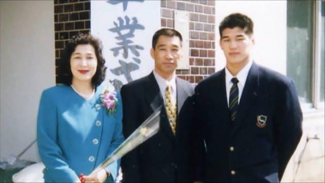 Interview Family | Inoue (FRA)